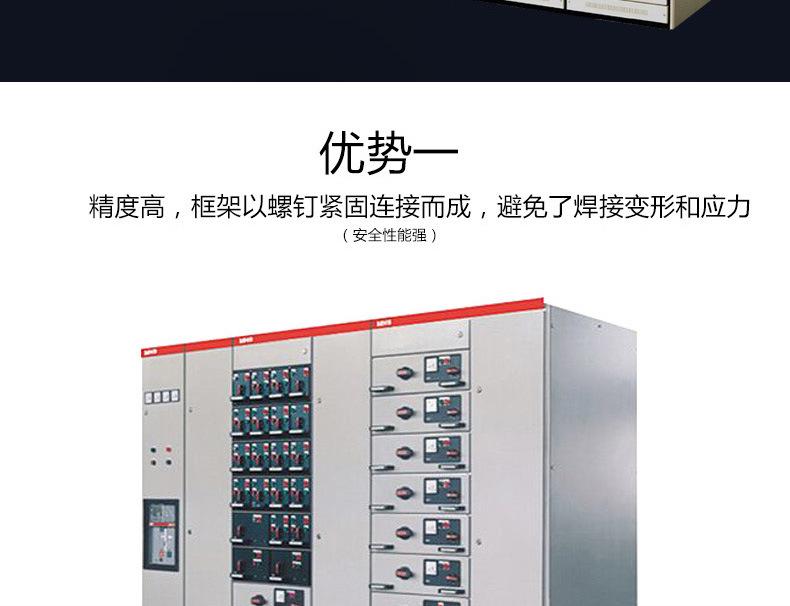 GCK低压开关柜 抽出式交流配电柜柜 厂家直销 拒绝中间差价-创联汇通示例图3