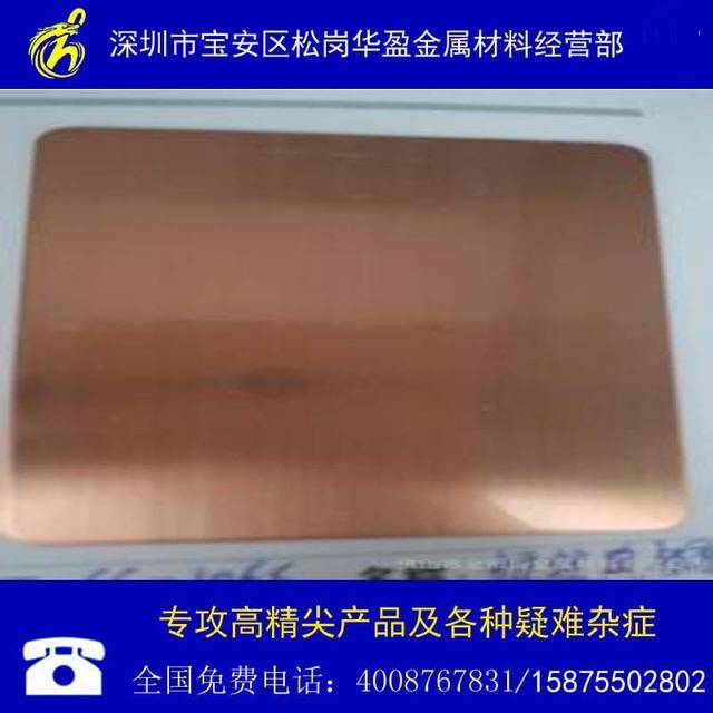 供應304不銹鋼拉絲板  冰箱拉絲不銹鋼板 灶具拉絲面板專用材料 規格齊全 價格合理 廠家直銷