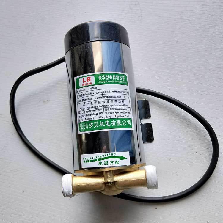 自动售水机 罐装泵 出水泵 热水器自来水水循环增压泵示例图3