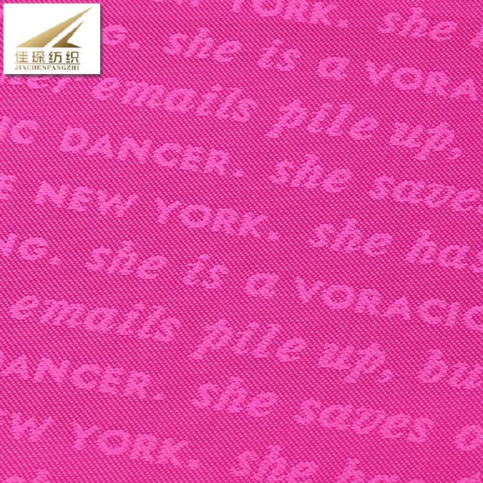廠家直銷pvc環保涂層滌綸帳篷面料箱包布料 提花箱包里料專用布料