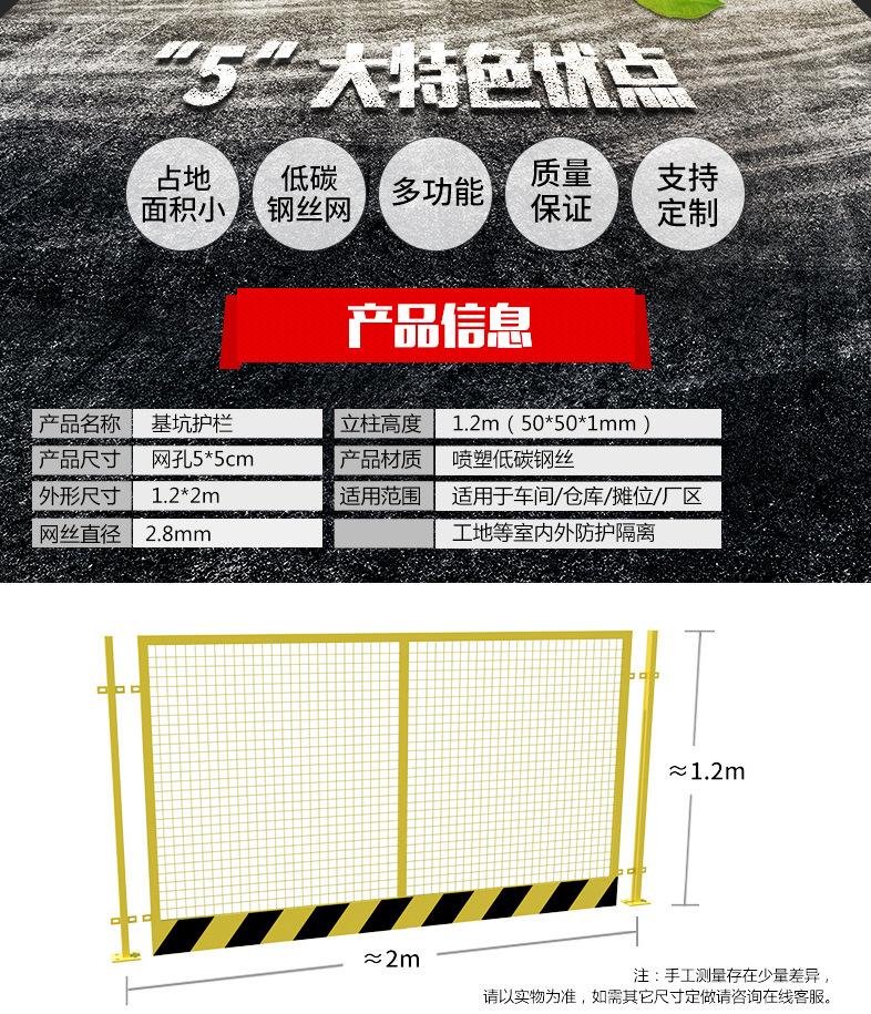 基坑护栏临边防护栏杆 基坑建筑施工护栏 云旭厂家 价格优惠示例图12