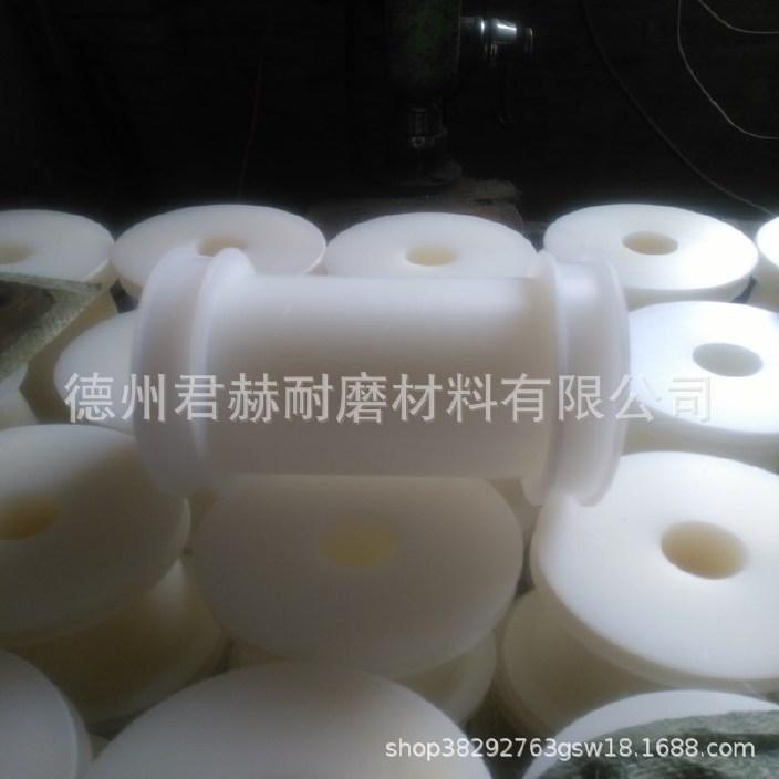超高分子量聚乙烯板PE板2000*1000*20mm聚乙烯塑料异形加工件示例图7