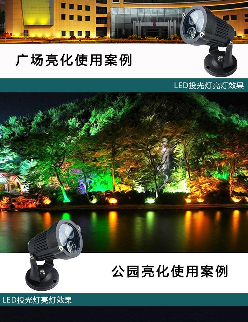 新款直销 户外照明 LED地插灯 防水LED草坪灯 园林庭院照明地射灯示例图6