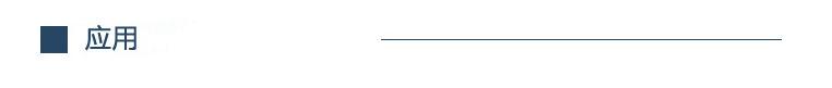 卡博特 660R碳黑/碳黑涂料 色母粒常用碳黑/CABOT 660R示例图2