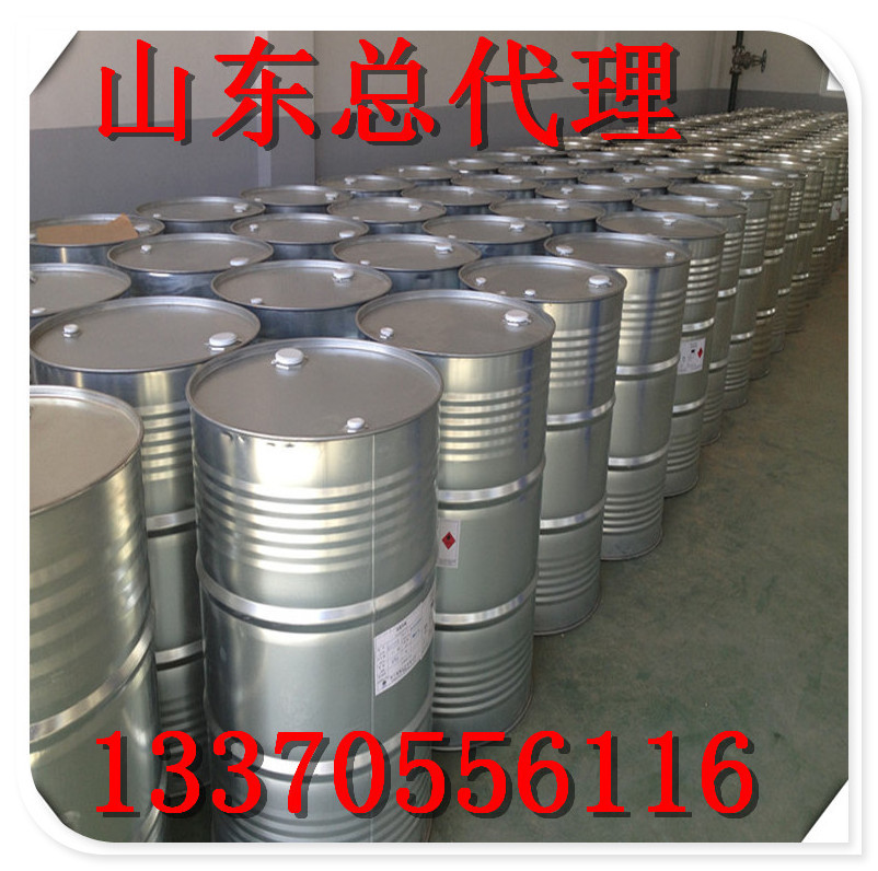N-甲基吡咯烷酮 NMP 山东现货供应, 质量保证常用锂电、清洗剂示例图1