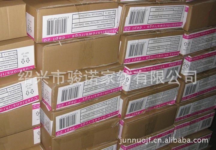 绍兴市骏诺家纺厂家供应订做色丁布靠垫,卡通抱枕示例图6