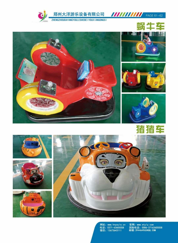 新款16座豪华转马夜景图片 儿童游乐设备旋转木马大洋生产厂家示例图47