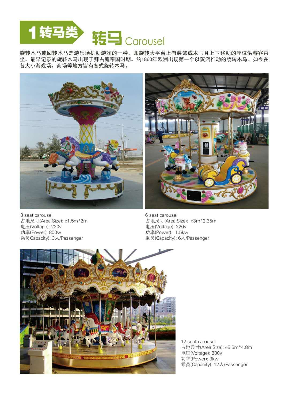 新款广场小型游乐设备小蹦极 郑州大洋专业生产4人蹦极游乐设备示例图12