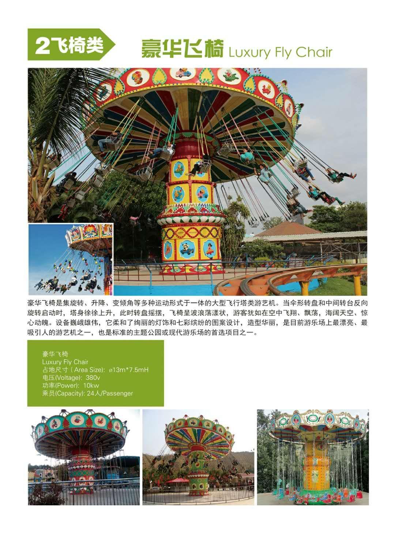 室内淘气堡儿童游乐园 郑州大洋专业定制好玩好看淘气堡游乐项目示例图13