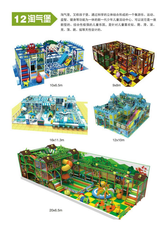 值得入手的16座超级秋千儿童游乐设备 大洋游乐疯狂旋转超级秋千游乐项目示例图38