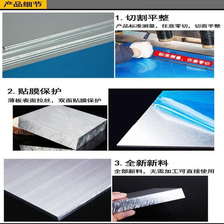 1060冲压铝板 拉伸1060铝板 1060铝板硬度示例图6