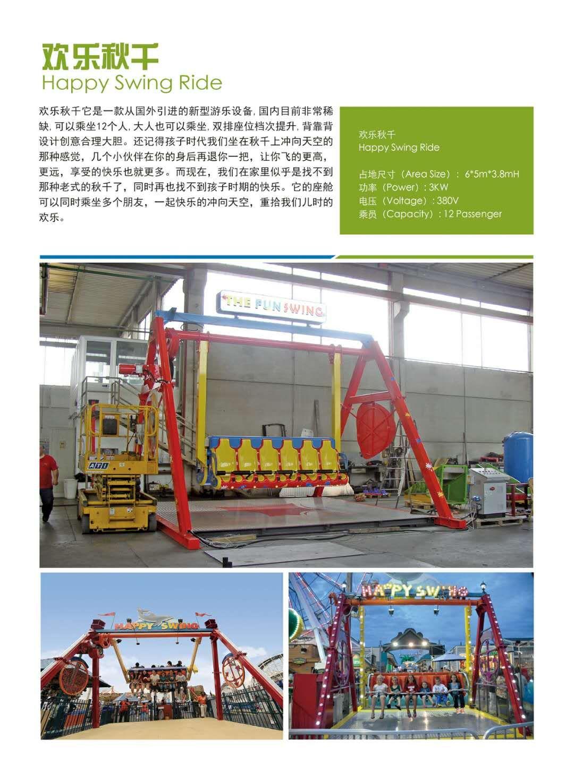 新款广场小型游乐设备小蹦极 郑州大洋专业生产4人蹦极游乐设备示例图29