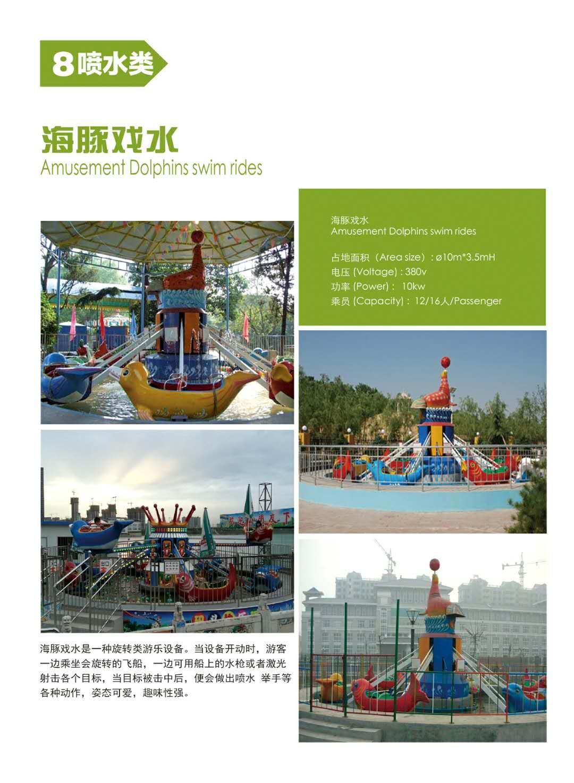 新款广场小型游乐设备小蹦极 郑州大洋专业生产4人蹦极游乐设备示例图25