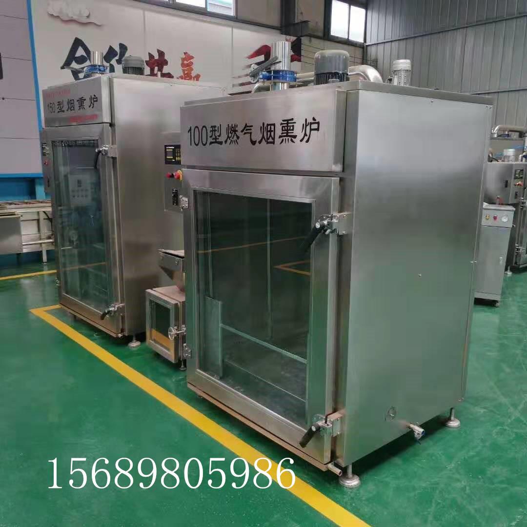 全自動煙熏爐 食品機械大型設備 豆干臘肉煙熏爐批發 供應商示例圖3