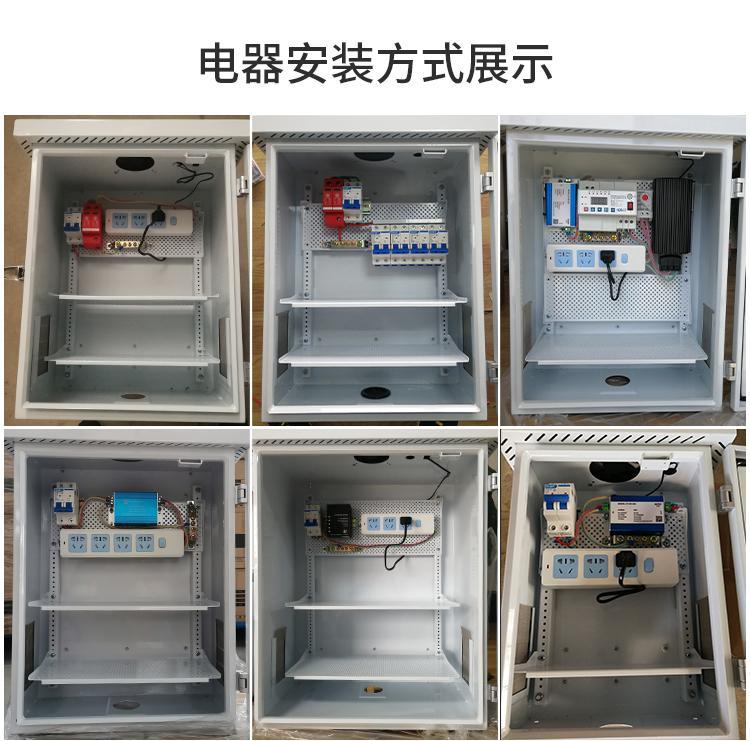 室外监控箱制造商 室外智能监控箱订做 室外防水监控箱厂家示例图20