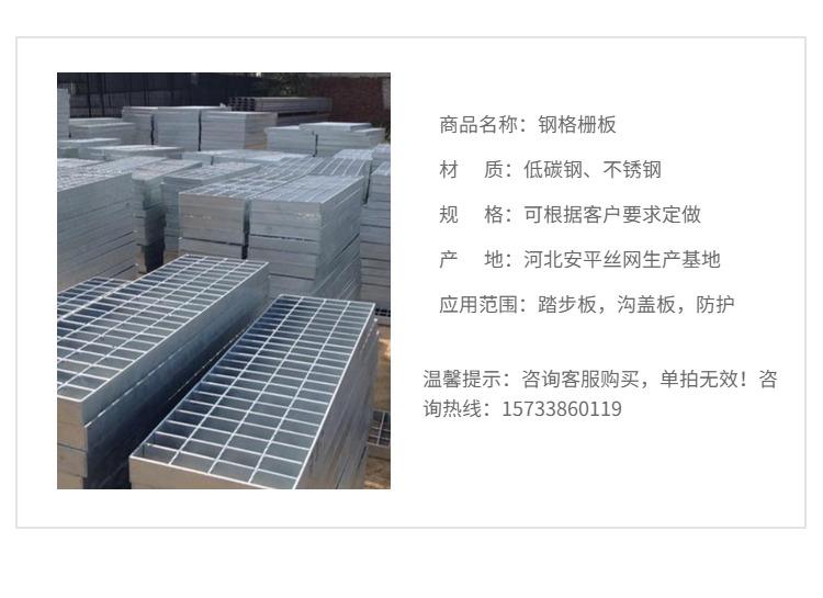 蕴茂热镀锌钢格板 沟盖板厂家 沟盖板生产厂家 热镀锌沟盖板 不锈钢沟盖板示例图16