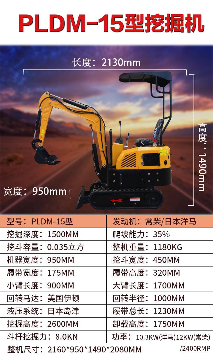 市政绿化用小勾机 小挖机型号价格 多种功能微型挖掘机 现货低价销售示例图19