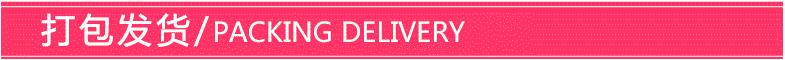 2020热门游艺设施旋转升降8臂逍遥水母 销售火爆大洋游乐逍遥水母项目示例图15