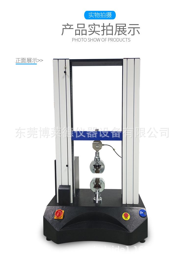 博莱德 BLD-602 电脑控制式海绵压陷硬度试验仪 软质泡沫压陷硬度测试仪示例图4