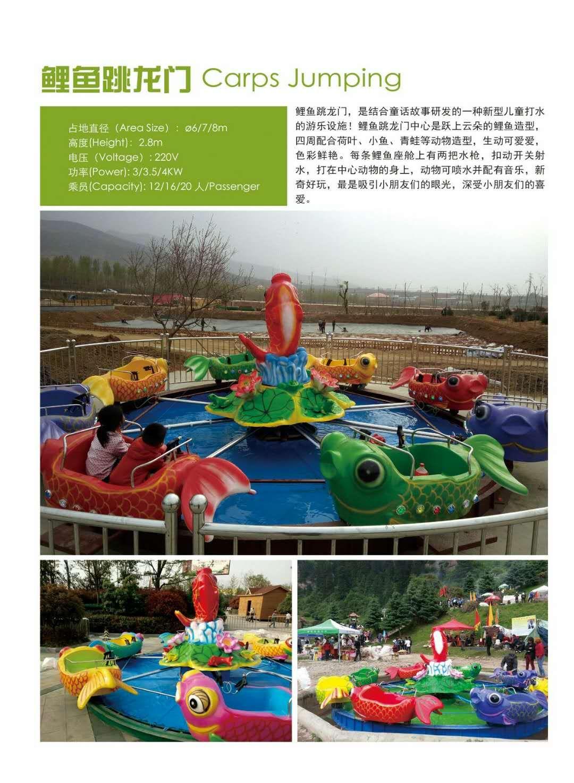 新款精品推荐郑州大洋8臂自控飞机儿童游乐设备 旋转自控飞机示例图33