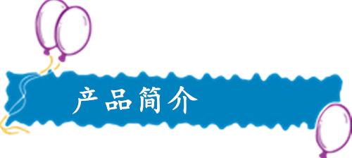 义康供应餐饮筐清洗机 熟食周转箱清洗机 肉制品油污筐清洗机示例图2