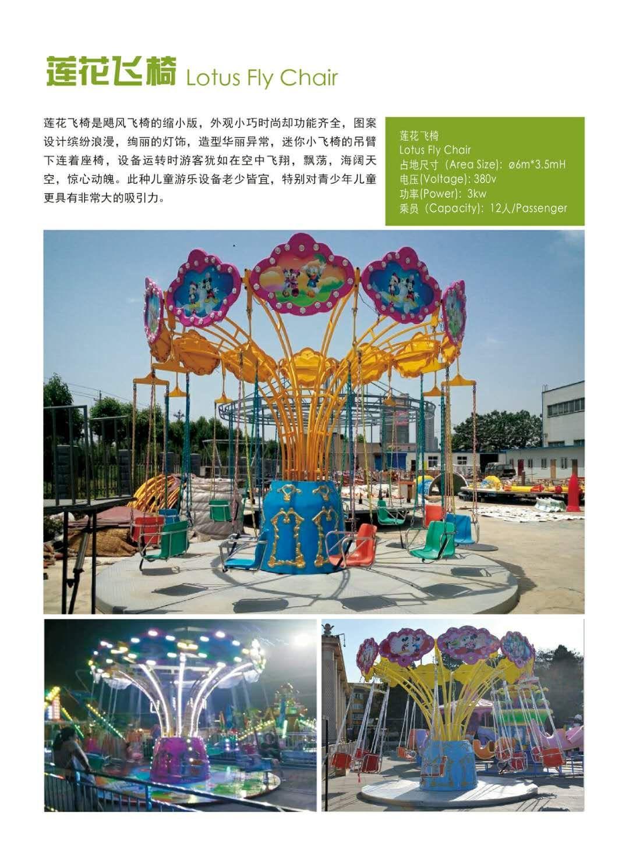 新款广场小型游乐设备小蹦极 郑州大洋专业生产4人蹦极游乐设备示例图14