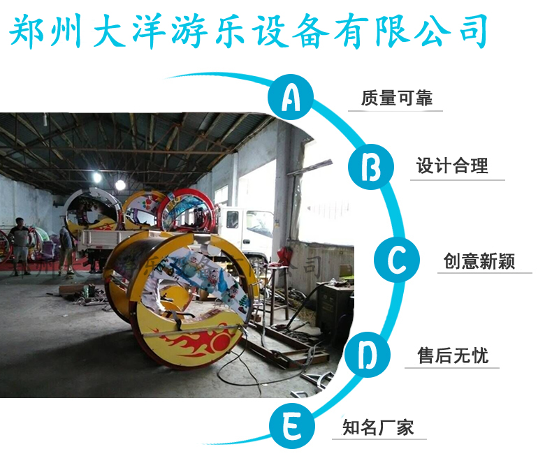 专业生产现货供应小型秋千飞鱼游乐 大洋游乐新款12座秋千飞鱼示例图15