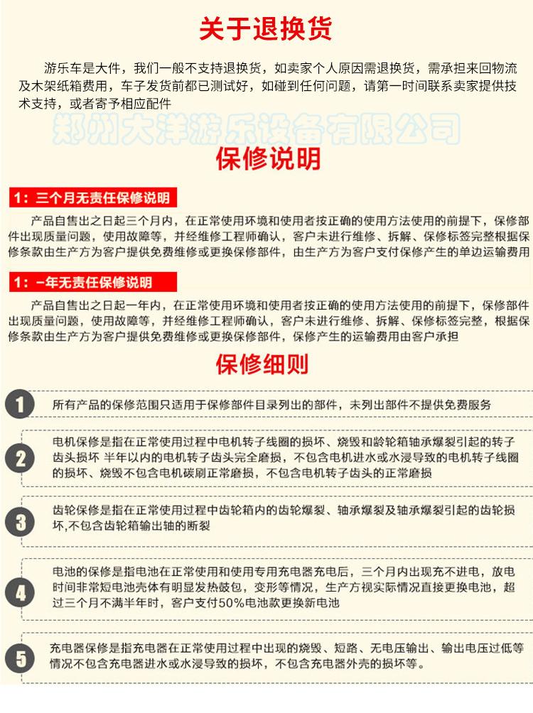 新款广场小型游乐设备小蹦极 郑州大洋专业生产4人蹦极游乐设备示例图69