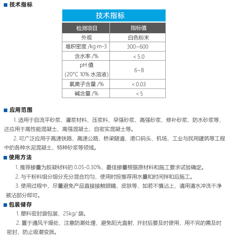 PC减水剂粉剂 羧酸粉剂减水剂 聚羧酸减水剂厂家粉体示例图4