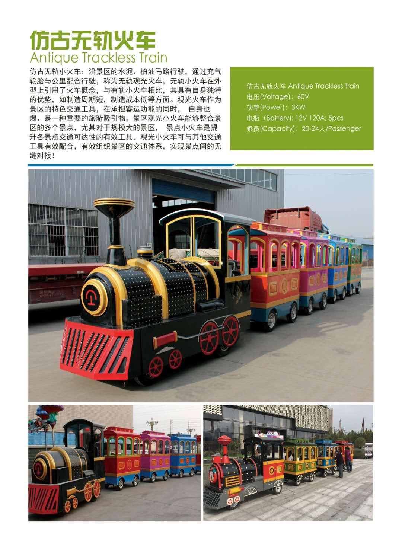 新款16座豪华转马夜景图片 儿童游乐设备旋转木马大洋生产厂家示例图29