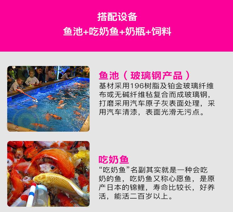 吃奶鱼和旋转秋千鱼升级进化活鱼 们玩的开心吃奶鱼也叫长寿鱼喂奶鱼,娃娃鱼或者 鱼,溜溜鱼,奶嘴鱼示例图55