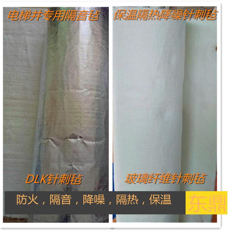 东鼎贴铝箔玻璃纤维针刺毡 电梯井道隔音毡 20mm厚电梯井吸音毡 量大从优示例图2