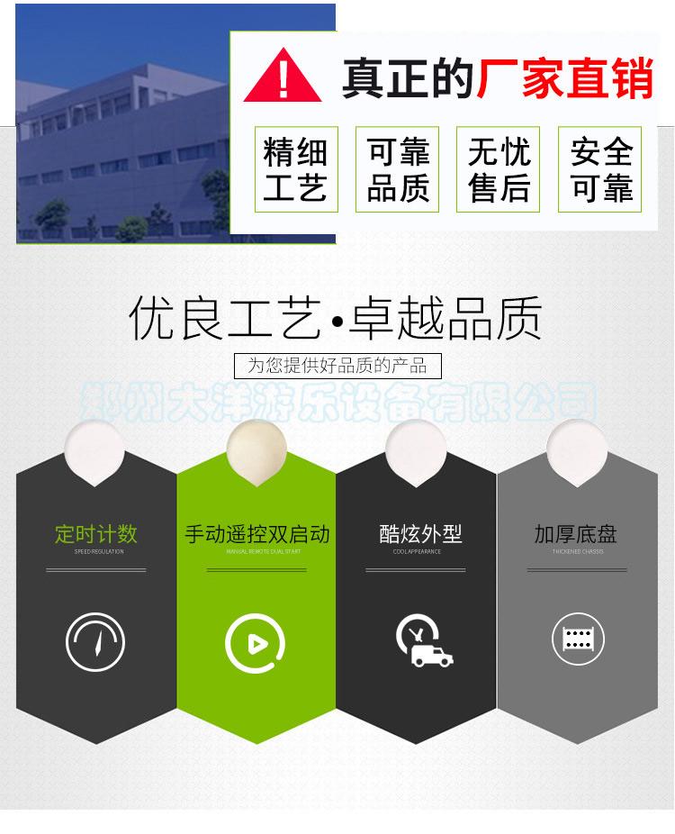 郑州大洋专业生产逍遥水母游乐设备 公园精品游乐8臂旋转逍遥水母示例图24