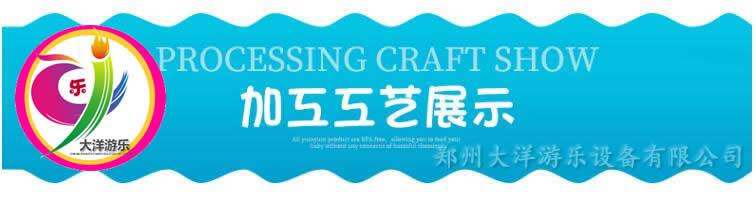 儿童游乐追击 新款游乐 追击游乐设备 郑州大洋生产厂家示例图21