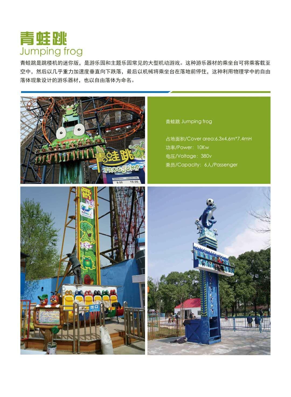 新款广场小型游乐设备小蹦极 郑州大洋专业生产4人蹦极游乐设备示例图21