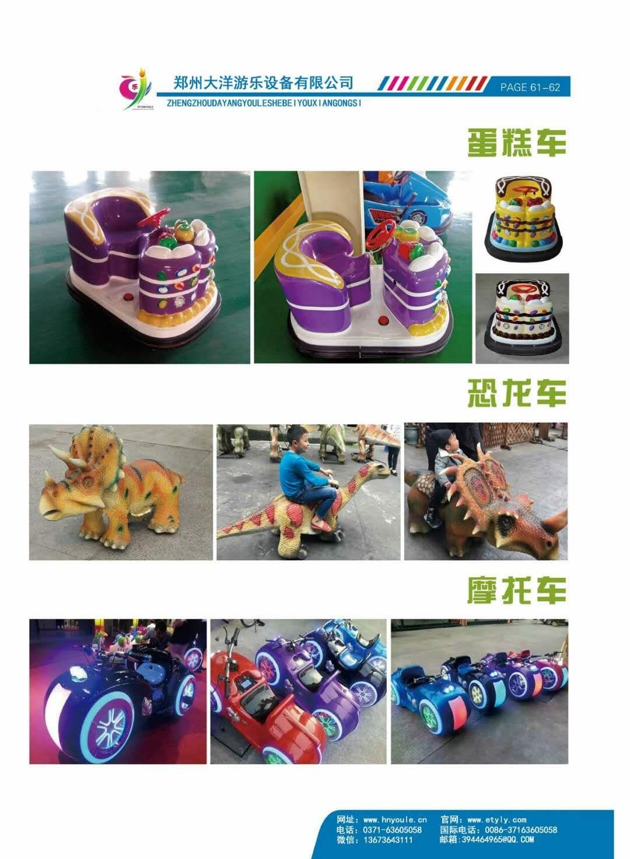 新款广场小型游乐设备小蹦极 郑州大洋专业生产4人蹦极游乐设备示例图43
