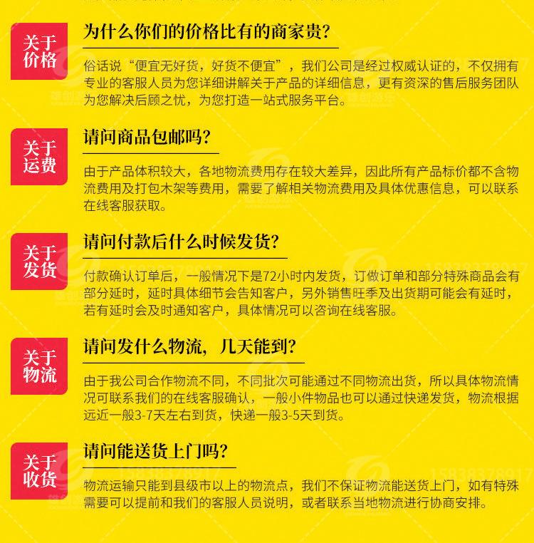 郑州大洋专业生产逍遥水母游乐设备 公园精品游乐8臂旋转逍遥水母示例图41