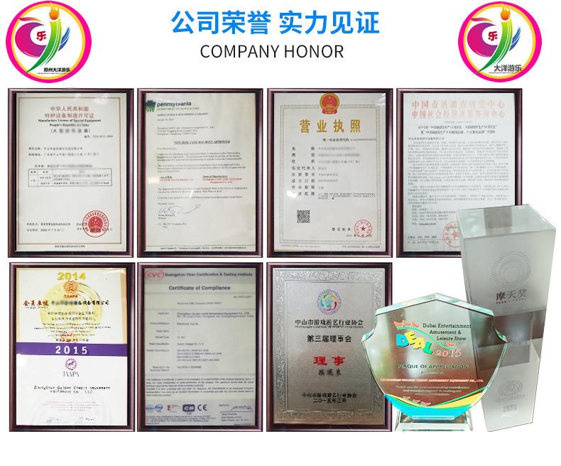 儿童游乐追击 新款游乐 追击游乐设备 郑州大洋生产厂家示例图28