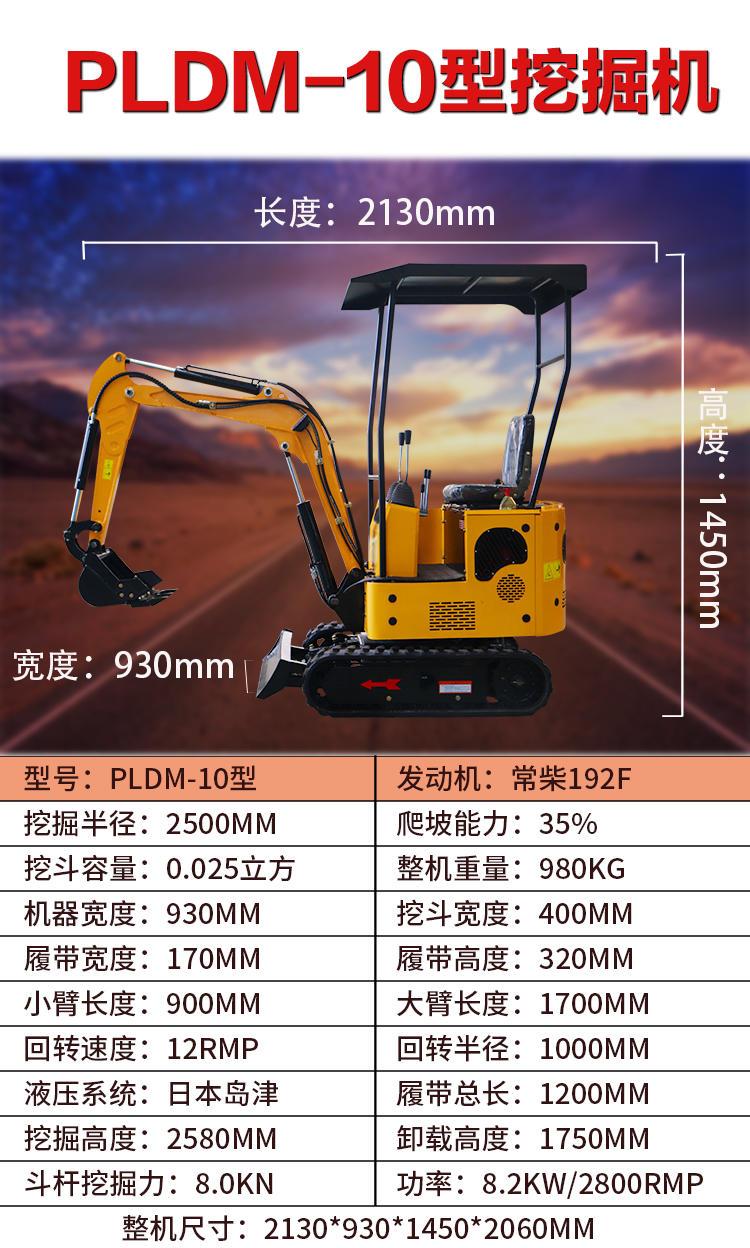 市政绿化用小勾机 小挖机型号价格 多种功能微型挖掘机 现货低价销售示例图17