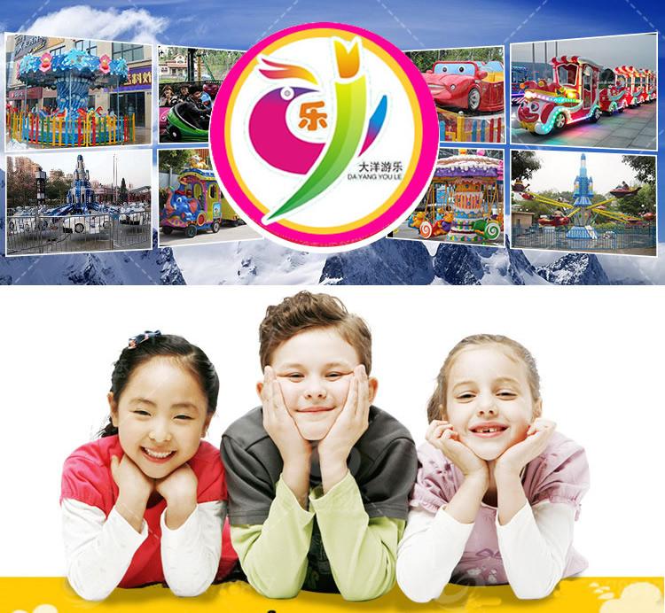 2019郑州大洋新品上市旋转梦幻飞碟,儿童卡通造型6臂梦幻飞碟-专用游乐设备示例图1