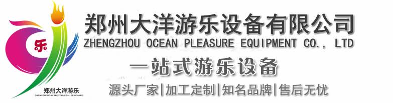 专业生产现货供应小型秋千飞鱼游乐 大洋游乐新款12座秋千飞鱼示例图1
