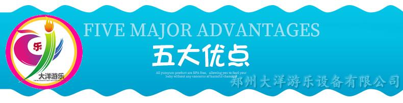 专业生产现货供应小型秋千飞鱼游乐 大洋游乐新款12座秋千飞鱼示例图14