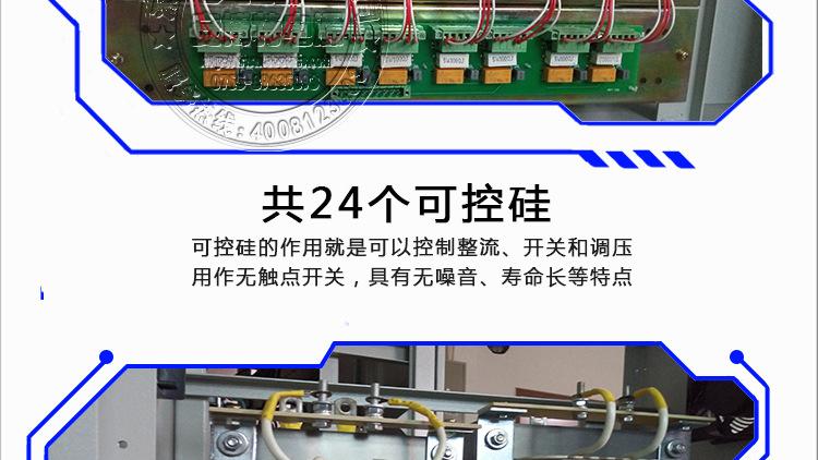 江苏山崎马扎克MAZAK系列机床稳压器30KW/40KW/50KW 三相分调式稳压电源ZBW-50KVA示例图22