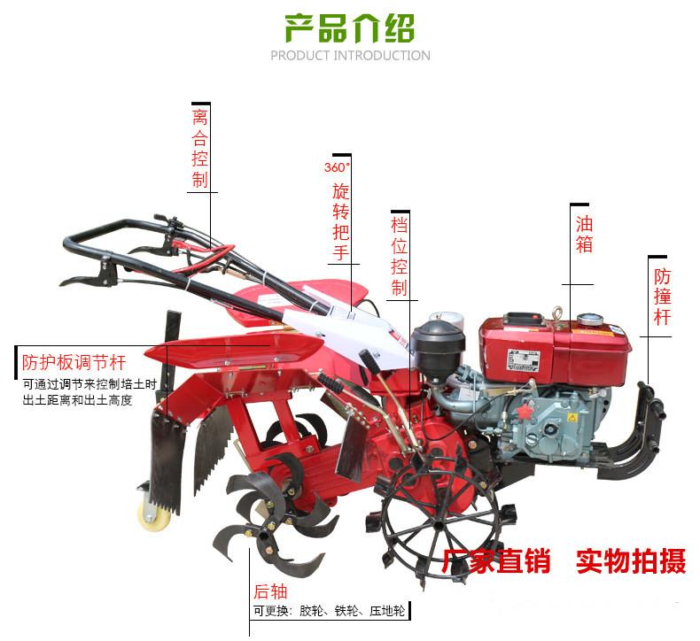 厂家直销 四驱微耕机 汽柴油大马力微耕机 ZC-170型旋耕锄草机 志成示例图3