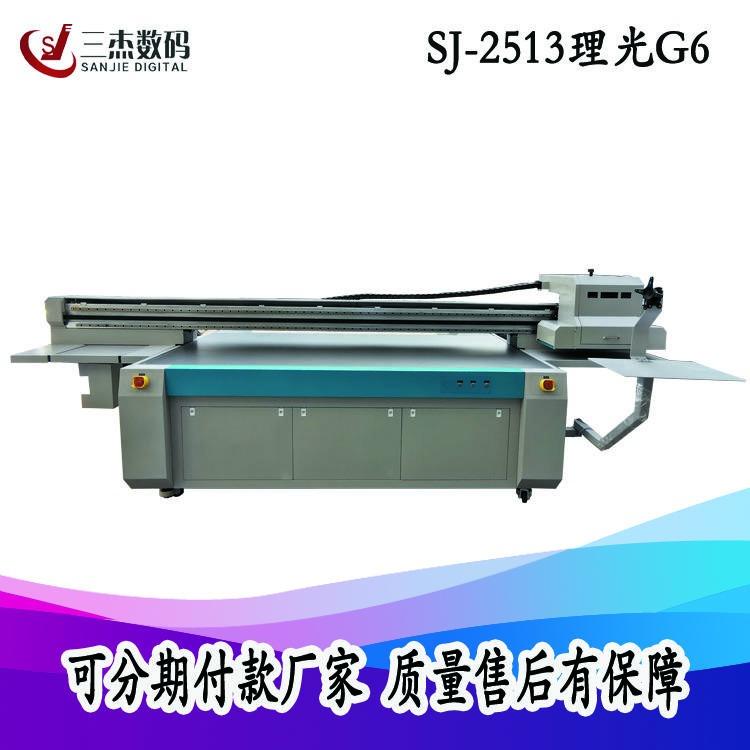 礼品包装盒UV打印机 理光G6浮雕3D酒盒印刷机 木盒数码彩印机