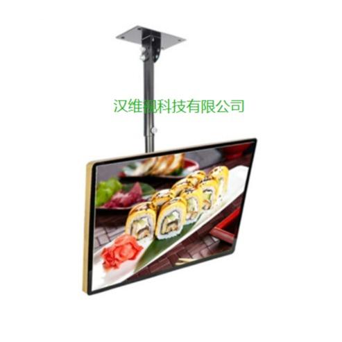 漢維視高清吊掛吊裝壁掛廣告機 可懸掛雙面廣告機led液晶顯示屏 雙面高清安卓網絡版廣告機