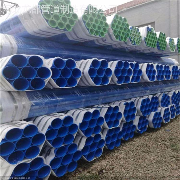 厂家批发 井下用涂塑管  涂塑钢管  内外涂塑钢管  钢塑复合管