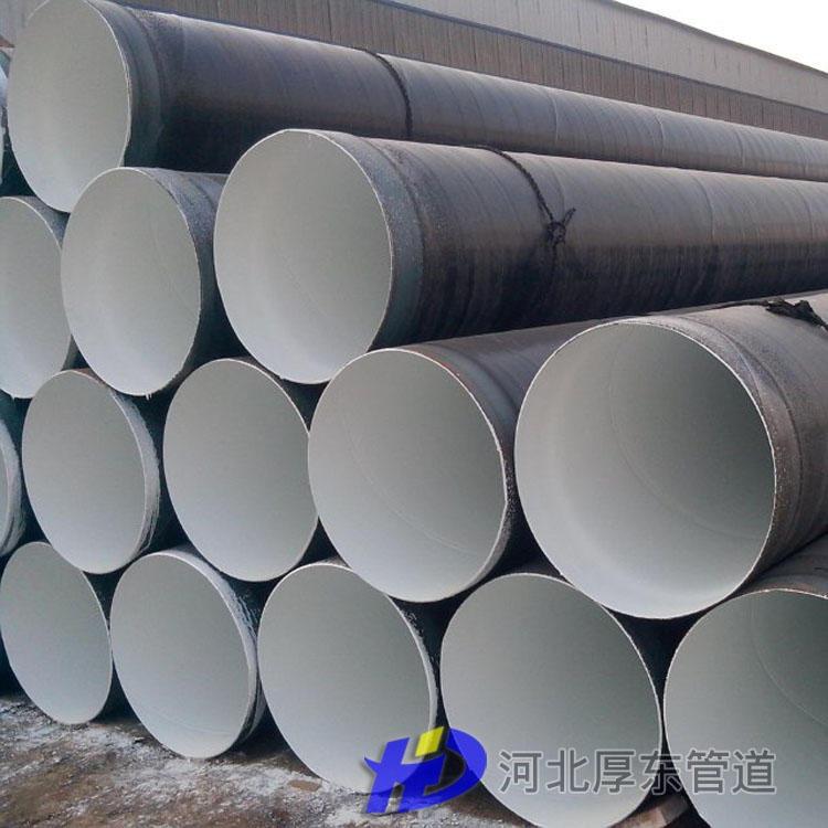 燃气输送用3pe防腐钢管 南昌3pe防腐钢管的结构 厂家长期供应 厚东管道 3pe加强级防腐钢管
