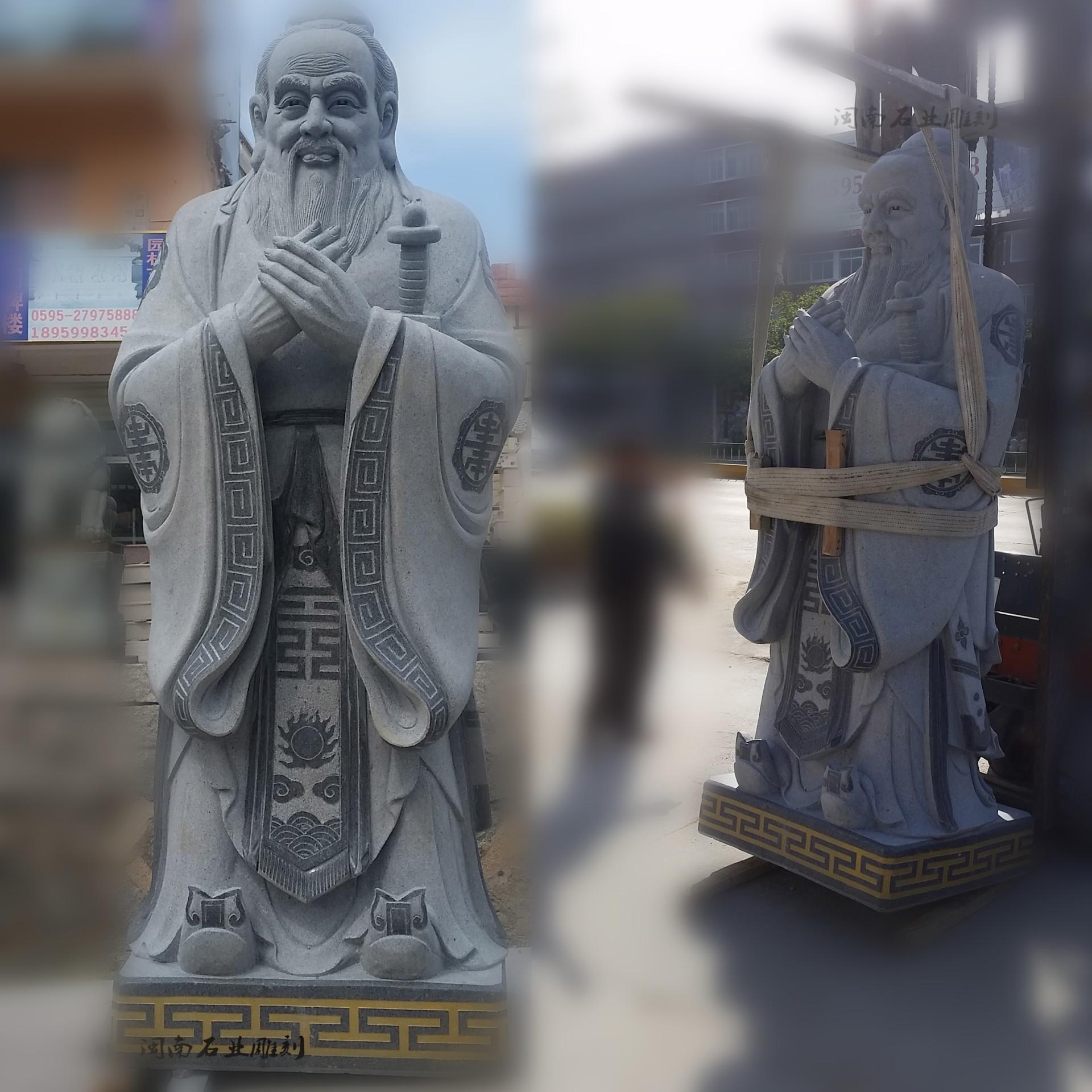 深圳石雕孔子像 孔子雕像 惠安石雕示例图4