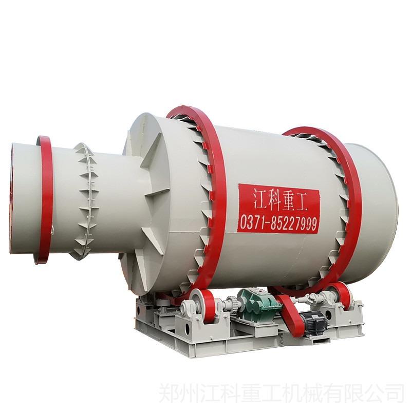 郑州江科重工 河沙烘干机 15吨沙子烘干机 河沙烘干设备 天然气烘干机 沙子干燥机 河沙烘干机价格